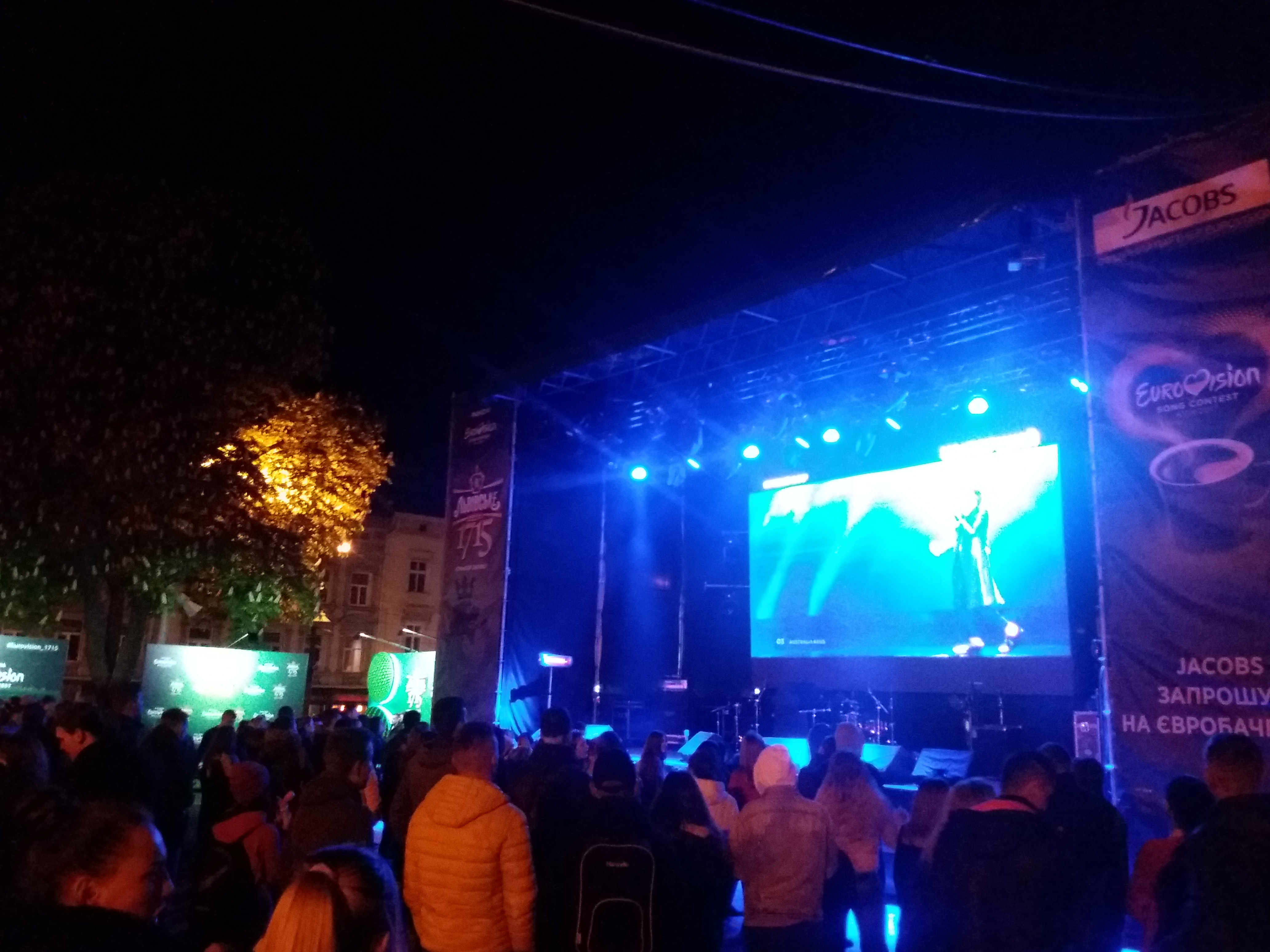 Перший півфінал Євробачення: репортаж зі львівської фан-зони