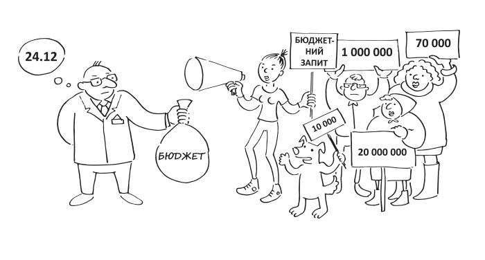 У Запоріжжі обговорили справедливий бюджет та його можливість