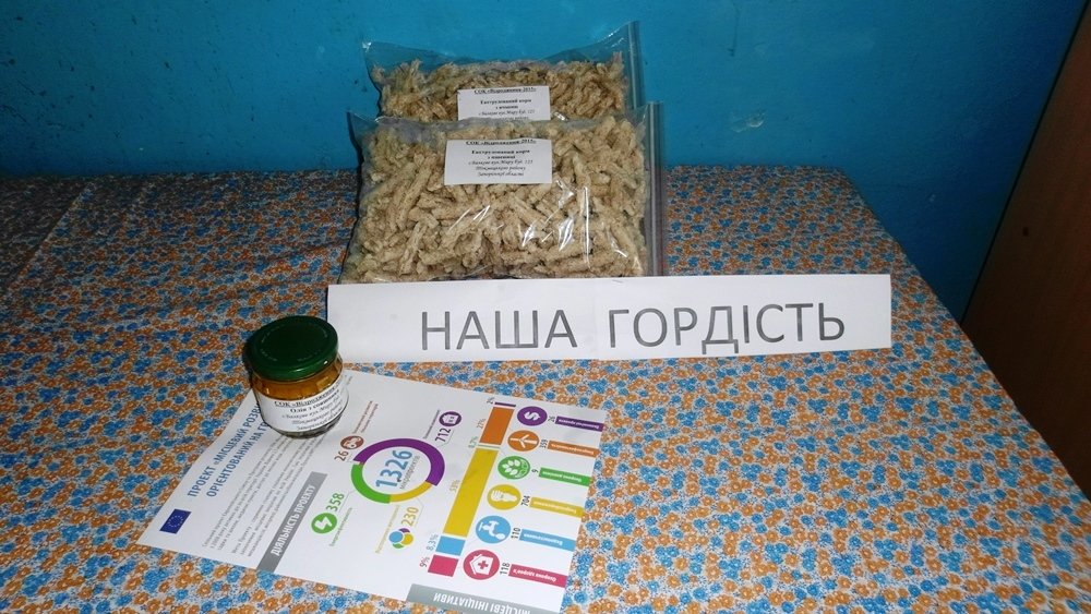 Через терени до зірок: як села Запорізької області завдяки проектам ПРООН на ноги стають (ФОТО)