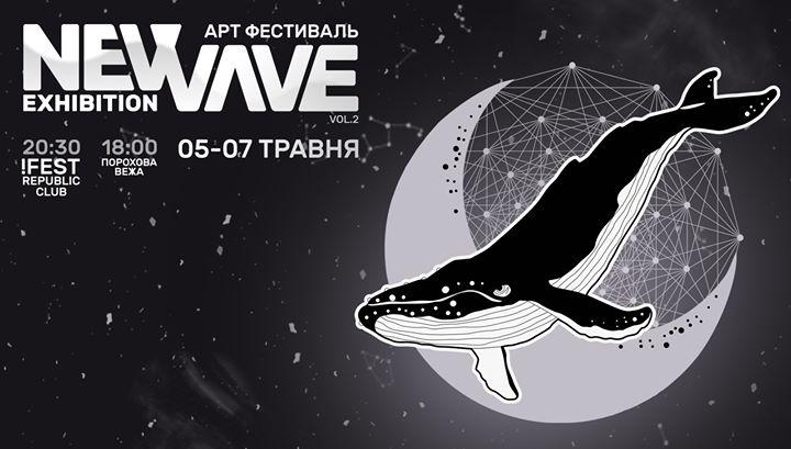New wave exhibition 2017 — провідник у світ сучасного українського мистецтва