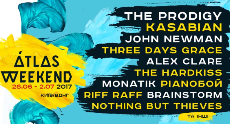 Подробное расписание фестиваля Atlas Weekend2017