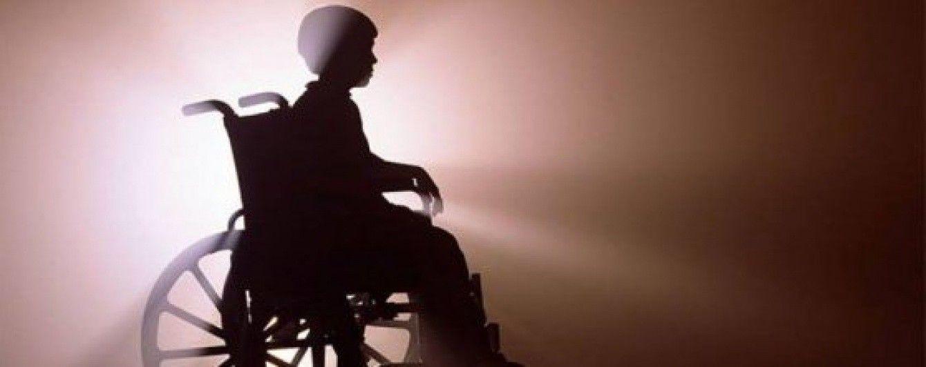 На Майдане Независимости дети с инвалидностью обратятся к Президенту
