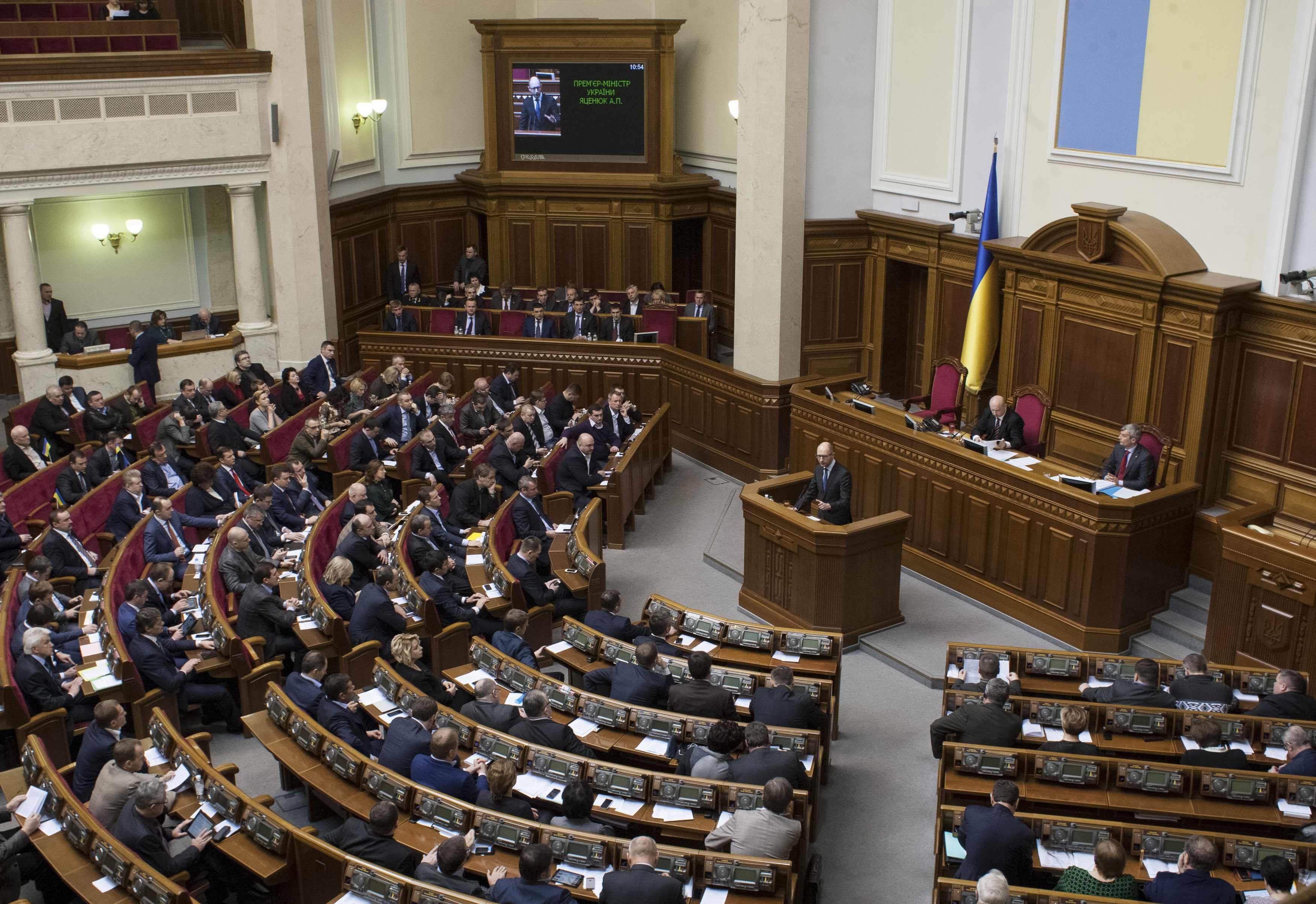 Депутати розглянуть питання звільнення Авакова