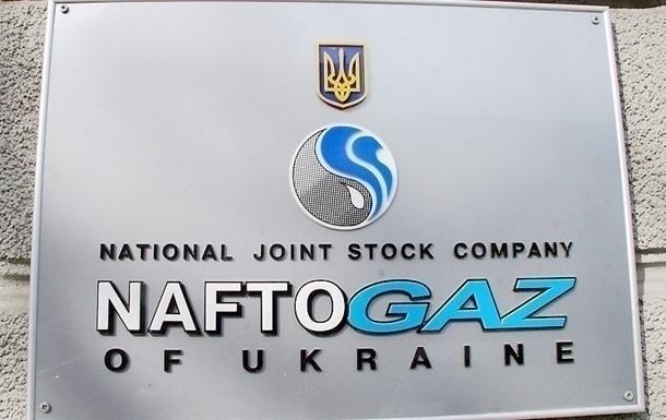 Нафтогаз заявив, що виграв суд у Газпрому