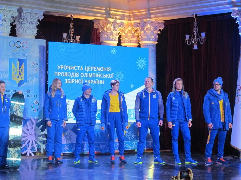 Фото дня: форма олімпійської зрібної України