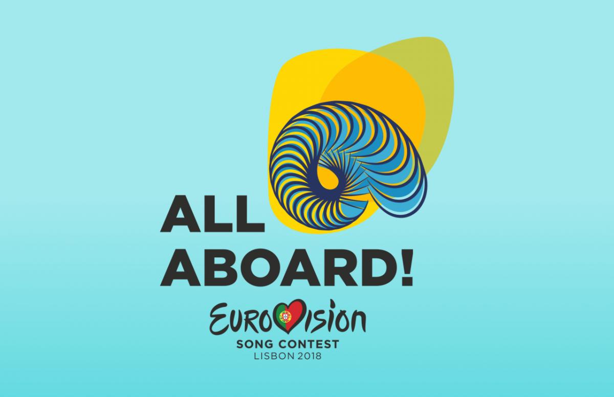 Стали відомі учасники українського нацвідбору на «Євробачення 2018»