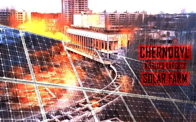 Першу в Україні сонячну електростанцію буде зведено у зоні відчуження