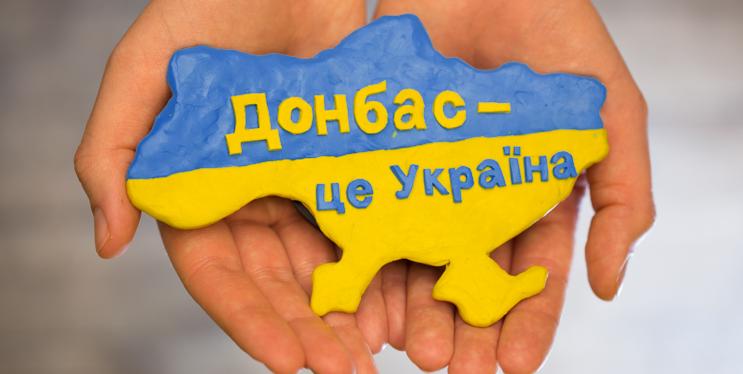 Порошенко підписав закон, який визнає Росію державою-агресором