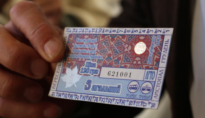 У Львові проїзний абонемент тепер можна придбати онлайн