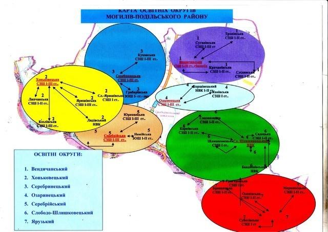 Оприлюднено списки шкіл та адрес у Запоріжжі, які до них належать – освітні округи