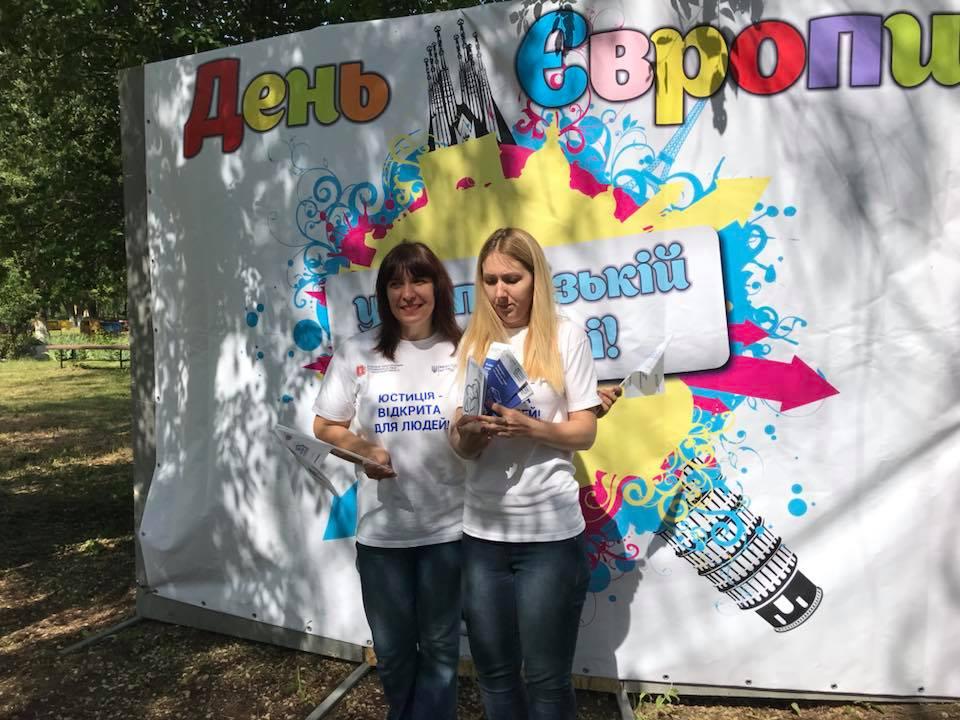 День Європи на Запоріжжі підготувала громада, яка прагне стати європейським центром в області