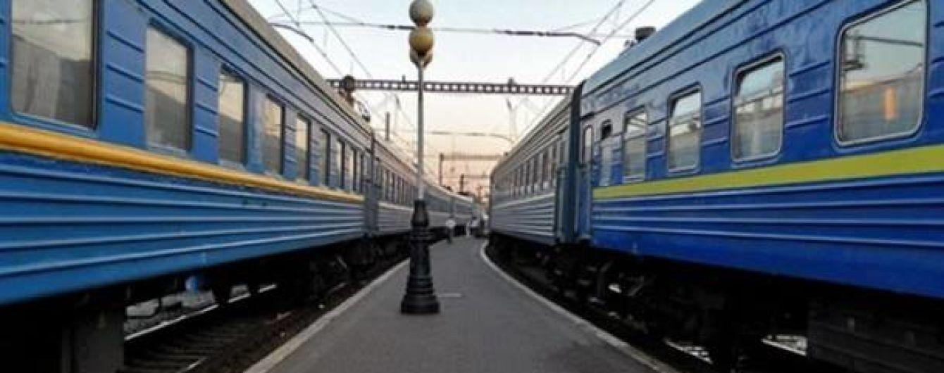 «Укрзалізниця» зменшить кількість нічних маршрутів