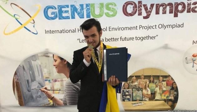 """Українські школярі перемогли на міжнародній """"Олімпіаді геніїв"""""""