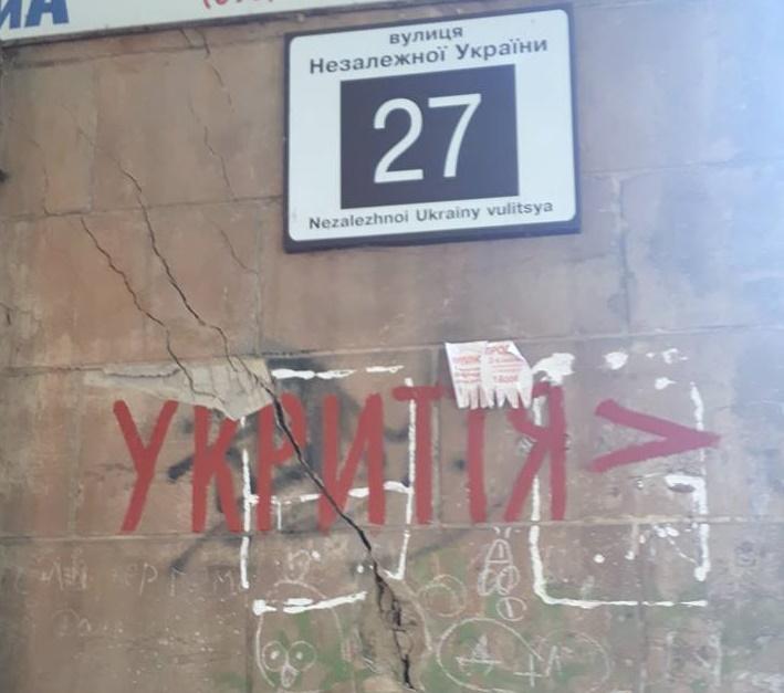 В центре Запорожья рушится многоэтажка. Жильцы просят о помощи, а мэрия молчит (фото)