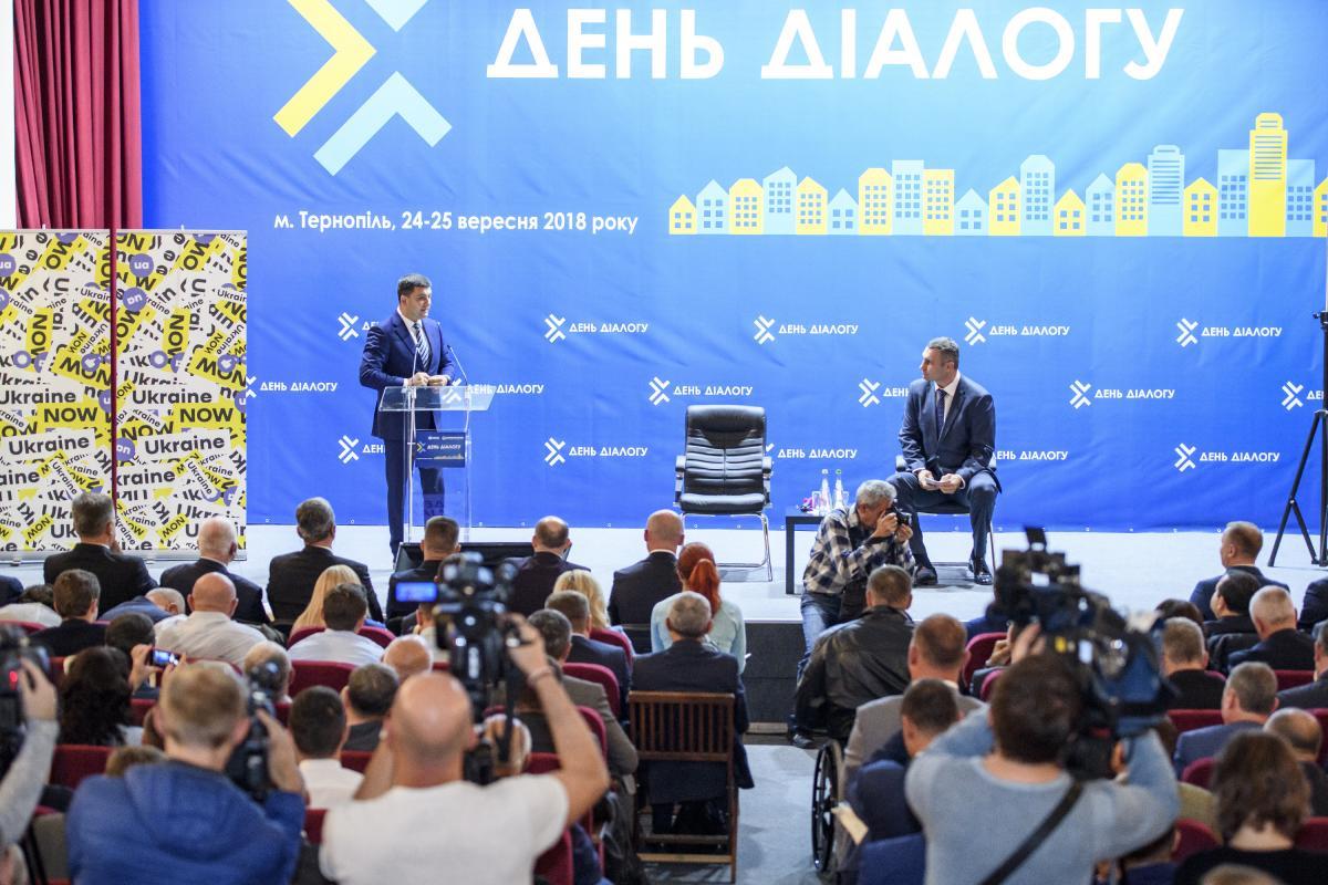 Запорізькі делегації також їздили на День діалогу до Тернополя, – про що говорили