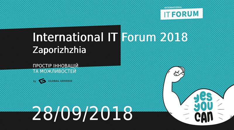 Европейский Agile-эксперт выступит спикером на международном IT-форуме-2018 в Запорожье