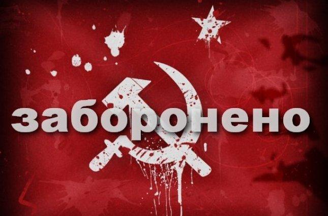 У корпусі ЗНУ знайшли кабінет поціновувача комуністичної символіки – відео