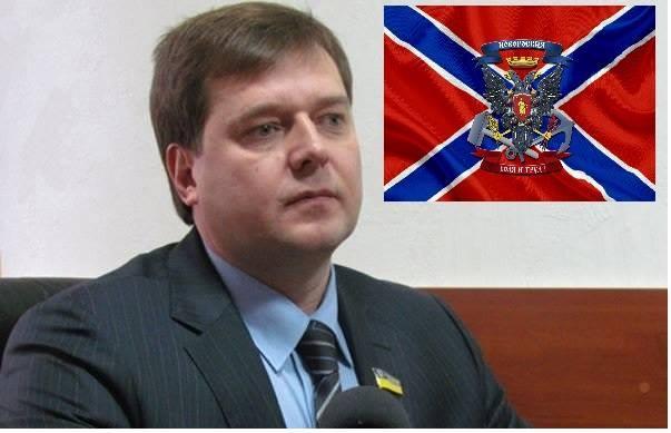 """Нардеп Балицький, якого звинувачують у сепаратизмі обзавівся чиновником в """"ЛНР"""""""