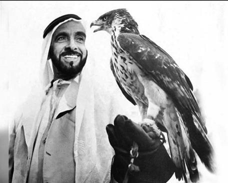 Международный парламент по толерантностии миру почтил Шейха Зайда за его мировые до стижения