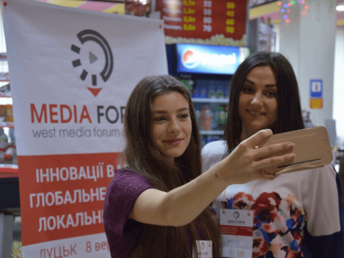 Журналістів запрошують до Луцька на West Media Forum 2018