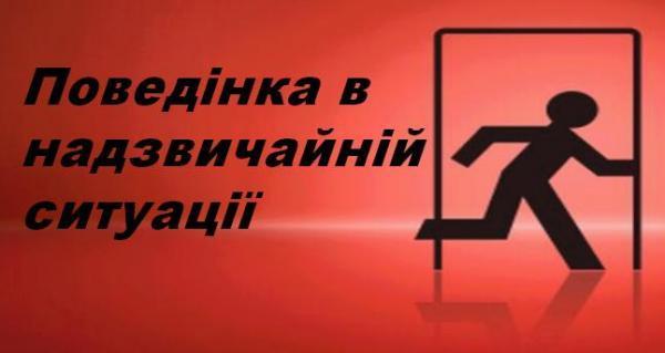 «У війни теж є свої правила»: міжнародна організація Geneva Call сприятиме дотриманню правил ведення воєнних дій в Україні