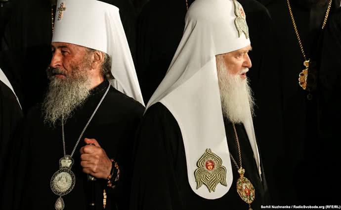 Російську церкву в Україні зобов'язали перейменуватися протягом встановленого строку
