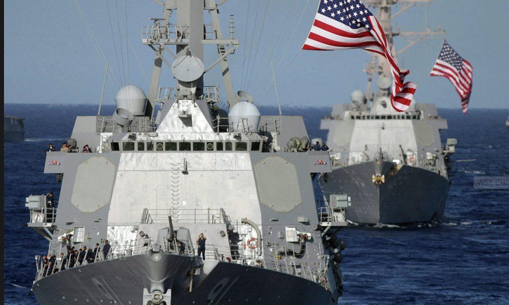 США готується відправляти кораблі у Чорне море -ЗМІ