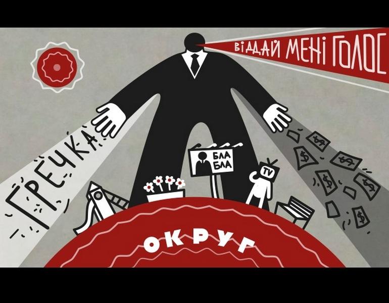 Група авторитетних українців звернулася до Президента з проханням