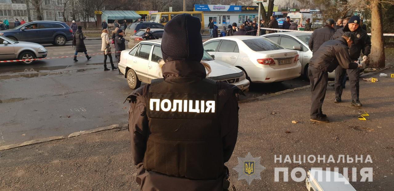 З'явилося відео моменту розстрілу подружжя в Миколаєві