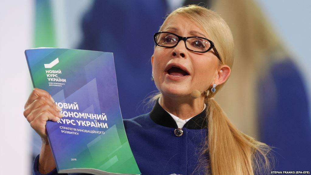 <strong>Фокуси язика: Тимошенко бійцям АТО обіцяє, але за підтримку їхніх сімей вже сьогодні не голосує</strong>
