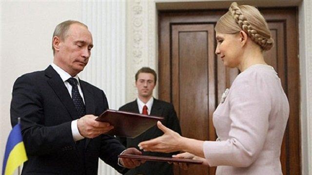 У Парламенті порахували збитки від газових угод Тимошенко, хочуть притягнути її до відповідальності