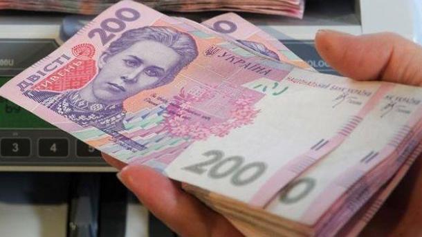 Відсьогодні мінімальна заробітна плата в Україні збільшилася