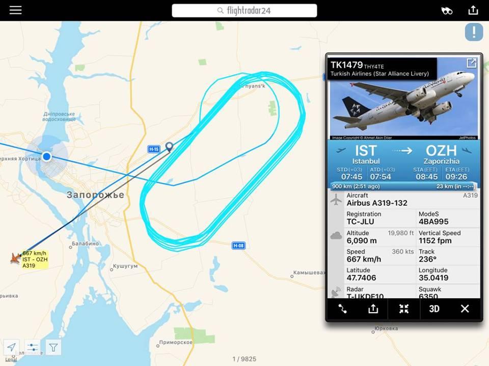Пасажирський Airobus,  який мав сісти півтори години тому в Запоріжжі, досі кружляє в небі