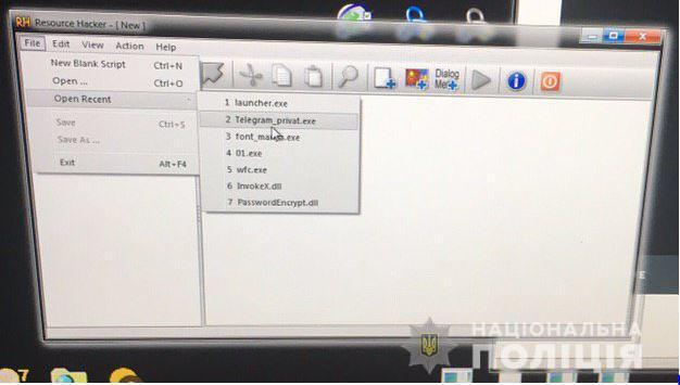 В Бердянске правоохранители разоблачили хакеров, которые распространяли вирус под видом полезных выполняемых файлов  (фото)