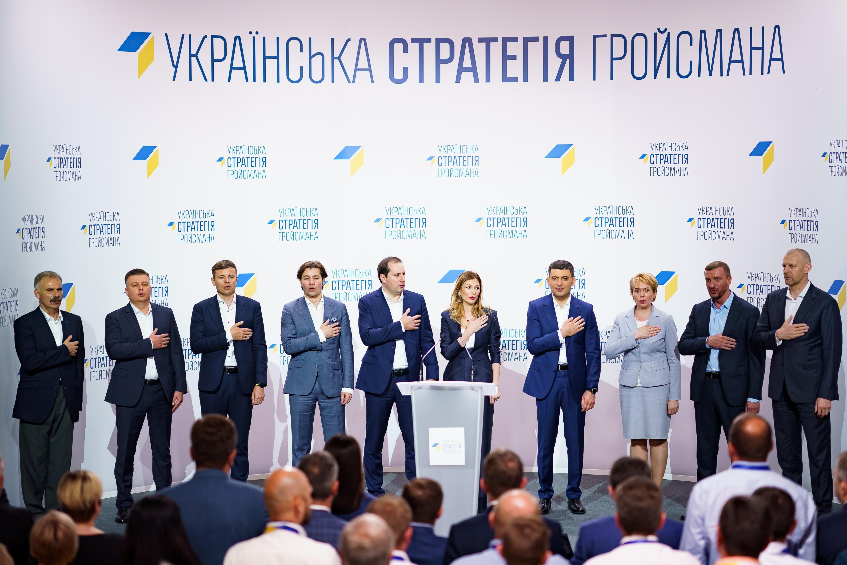 Владимир Гройсман: «Люди хотят от политиков результата. Мы реально способны менять страну к лучшему!»