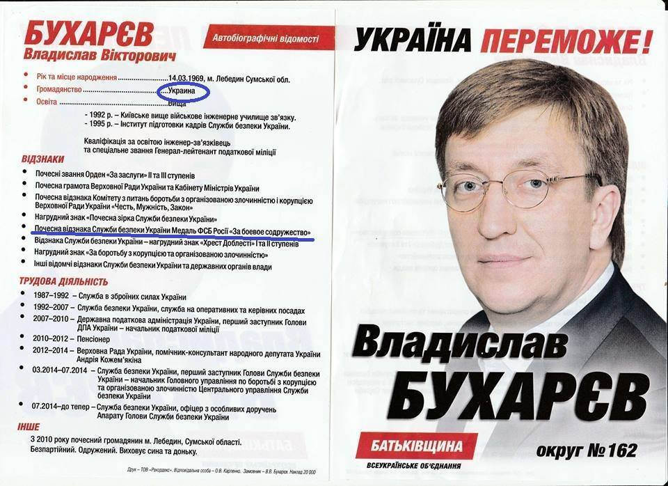 Зеленський отримав лайк від Путіна за призначення нагородженого медалю ФСБ