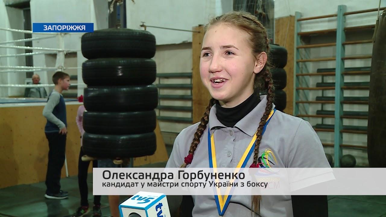 """Мерія """"кинула"""": юну запорізьку спортсменку збирають на турнір усі містом"""