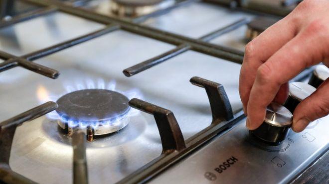 Нафтогаз не хоче знижувати ціни на газ для населення, постанову Кабміну оскаржує