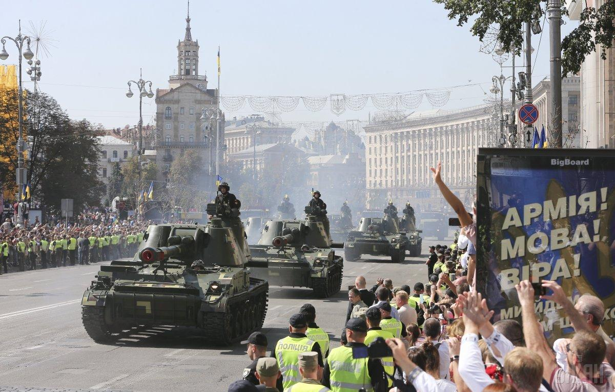Скасування параду в День незалежності має пояснення, чого найбільше  боїться Зеленський?