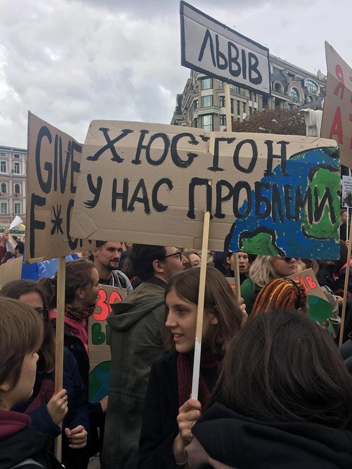 Запорізькі студенти в Києві страйкували