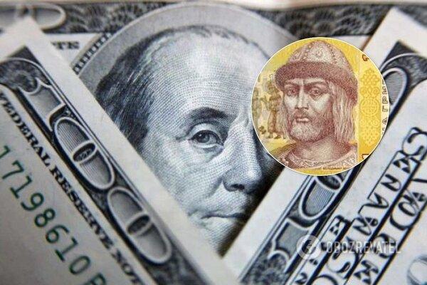 Стало відомо який курс долара заклали в бюджет на 2020 рік