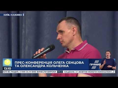 Олег Сєнцов дав оцінку дій попередньої влади