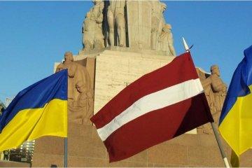 У Запоріжжі відкриють консульство Латвійської Республіки
