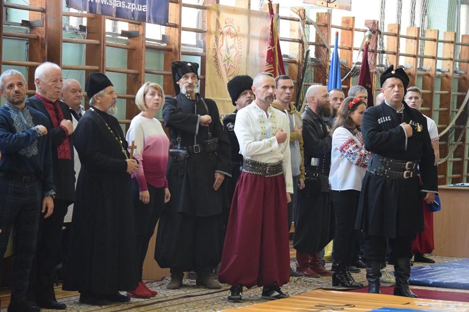 У Запоріжжі відбулися змагання на Кубок України зі «Спасу»