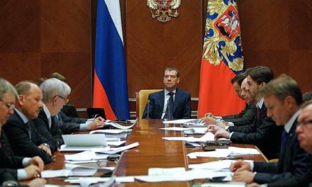 Уряд Росії подав у відставку повним складом