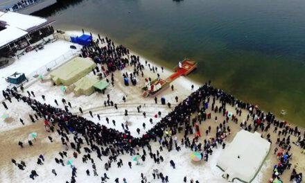 У Запоріжжі підготують дві локації для святкування Водохреща: де та як?