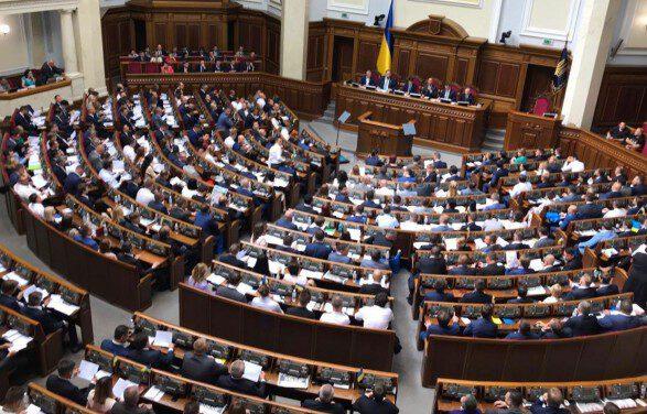 Рада попередньо схвалила законопроєкт про зменшення кількості нардепів до 300