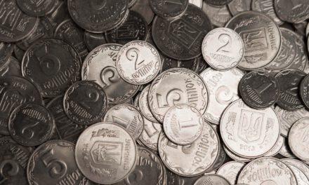 Скільки дрібних монет уже вилучили з обігу в Україні