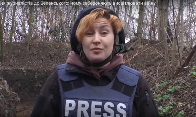 Журналісти всеукраїнських медіа заявили про системний недопуск їх до подій на війні