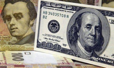 Долар в Україні продовжує дорожчати – курс валют